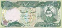 Irak 10000 Dinars Alhazen - Minaret - 2003