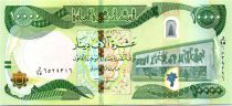 Irak 10000 Dinars Monument - Minaret - Hybride 2016 (2017) - Petites modifications