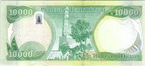 Irak 10000 Dinars Monument - Minaret - Hybride 2016 (2017) - Petites modifications