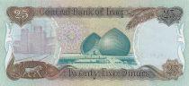 Irak 25 Dinars S. Hussein - Monument des Matyrs - 1986 - P.73 - SUP