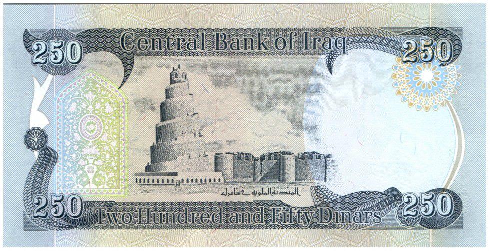 Irak 250 Dinars Astrolabe - Minaret de Samara - 2013