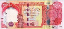 Irak 25000 Dinars Paysanne - Roi Hammurabi - Hybride 2013