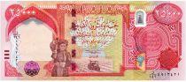 Irak 25000 Dinars Paysanne - Roi Hammurabi - Hybride 2015 (2017)