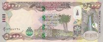 Irak 50000 Dinars Cascade - Hybride 2015 - AH1436