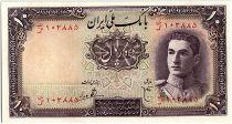 Iran 10  Rials , Mohammad Reza Pahlavi - 1944 -  P.40