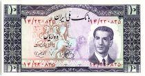 Iran 10  Rials , Mohammad Reza Pahlavi - 1951 -  P.54