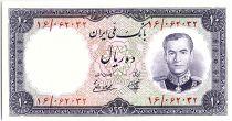 Iran 10  Rials , Mohammad Reza Pahlavi - 1958 -  P.68