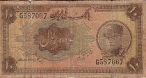Iran 10 Rials Reza