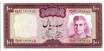 Iran 100  Rials , Mohammad Reza Pahlavi - 19(71-73)  P.91 c