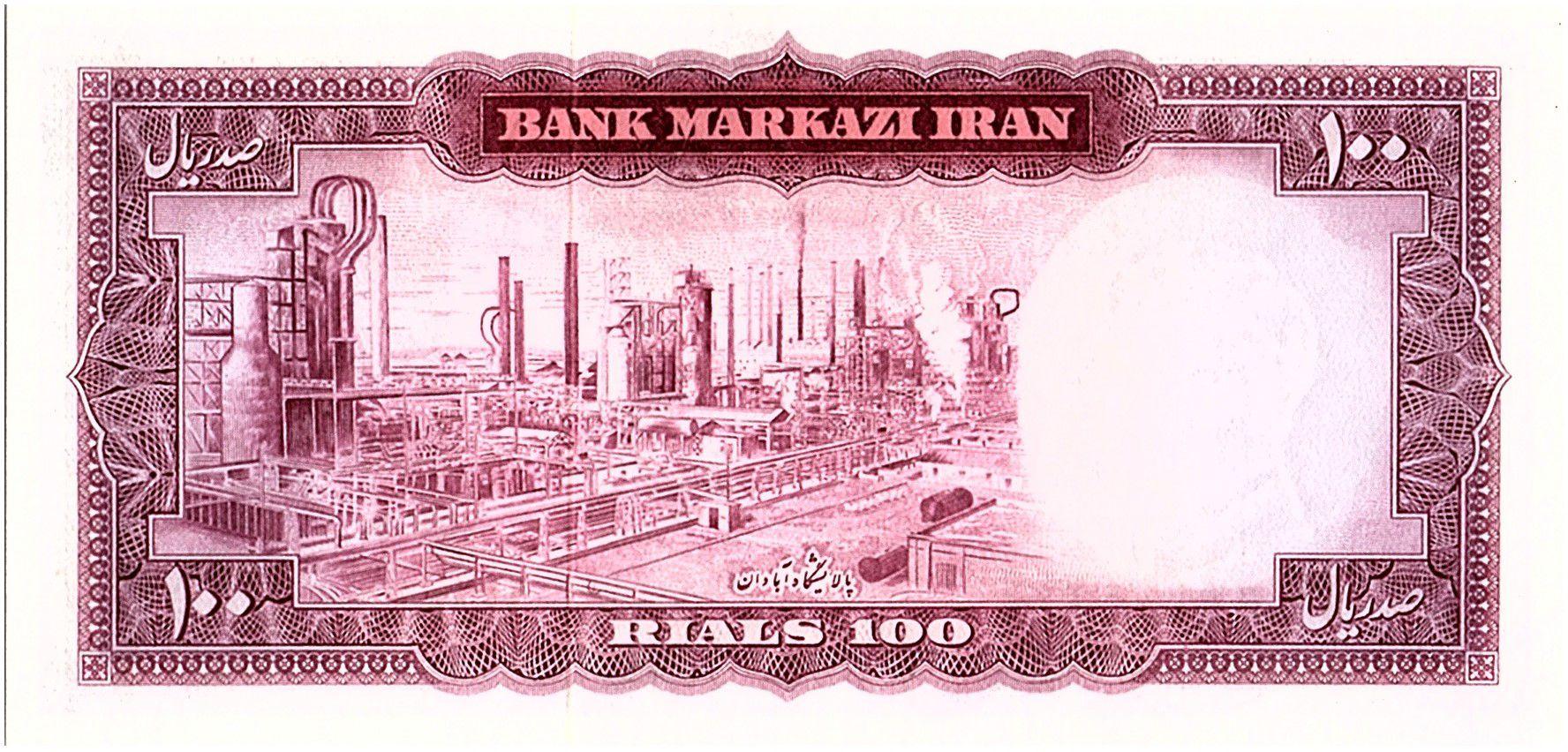 Iran 100  Rials , Mohammad Reza Pahlavi - 1963 -  P.77