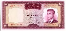 Iran 100  Rials , Mohammad Reza Pahlavi - 1965 -  P.80