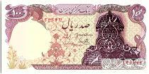 Iran 100 Rials , Mohammad Reza Pahlavi - Overprint Islamic republic - 1980 -  P.112 a
