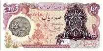 Iran 100 Rials , Mohammad Reza Pahlavi - Overprint Islamic republic - 1980 -  P.118 b