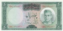Iran 100 Rials 1969 - Shah Pahlavi, barrage de Koohrang
