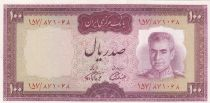 Iran 100 Rials 1971 - Shah Pahlavi, Raffinerie d\'Abadan