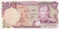 Iran 100 Rials 1979 Shah, bâtiment