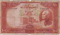 Iran 100 Rials Bank Melli - Ship (Persian text)