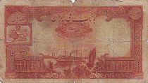Iran 100 Rials Bank Melli - Ship (Persian text)