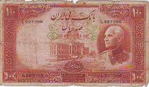 Iran 100 Rials Banque Melli - Navire (texte persan)