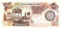Iran 1000 Rials,  Imam Reza Mosque  - Mausoleum - 1981 - P.129 a