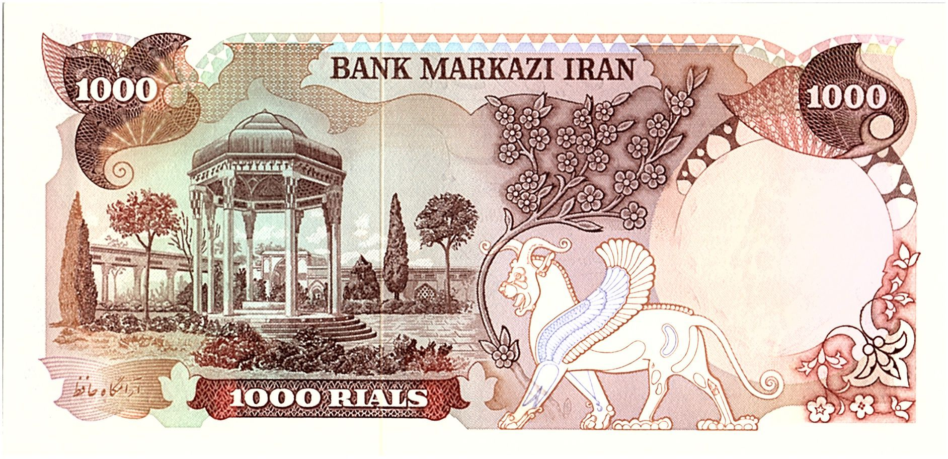 Iran 1000 Rials , Mohammad Reza Pahlavi - 19(74-79) P.105 b