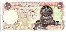 Iran 1000 Rials , Mohammad Reza Pahlavi - Overprint Islamic republic - 1980 -  P.115 b