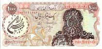 Iran 1000 Rials , Mohammad Reza Pahlavi - Overprint Islamic republic - 1980 -  P.125 d