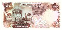 Iran 1000 Rials , Mohammad Reza Pahlavi - Surcharge Rép Islamique  - 1980 - P.125 d