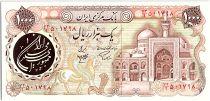 Iran 1000 Rials,  Mosquée  Imam Reza - Mausolée - 1981 - P.129 a