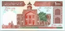 Iran 1000 Rials Feyzieh Madressa - Mosque of Omar - 1982