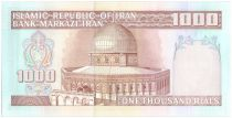 Iran 1000 Rials Feyzieh Madressa - Mosque of Omar