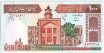 Iran 1000 Rials Madressa Feyzieh - Mosquée d´Omar