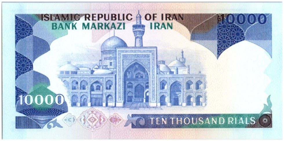 Iran 10000 Rials Marchers - Imam Reza shrine