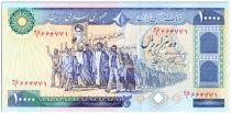 Iran 10000 Rials Marchers - Imam Reza shrine