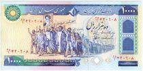 Iran 10000 Rials Marcheurs - Tombeau Imam Reza