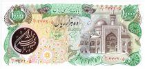 Iran 10000 Rials Mosquée Reza - Conseil des ministres - 1981