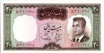 Iran 20  Rials , Mohammad Reza Pahlavi - 1965 -  P.78 a