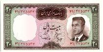 Iran 20  Rials , Mohammad Reza Pahlavi - 1965 -  P.78 b