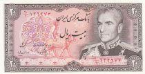 Iran 20 Rials 1974 Shah Palavi