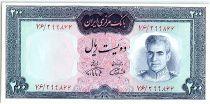 Iran 200  Rials , Mohammad Reza Pahlavi - 19(69-71) -  P.87 b