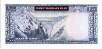 Iran 200  Rials , Mohammad Reza Pahlavi - 19(71-73)  P.92 c