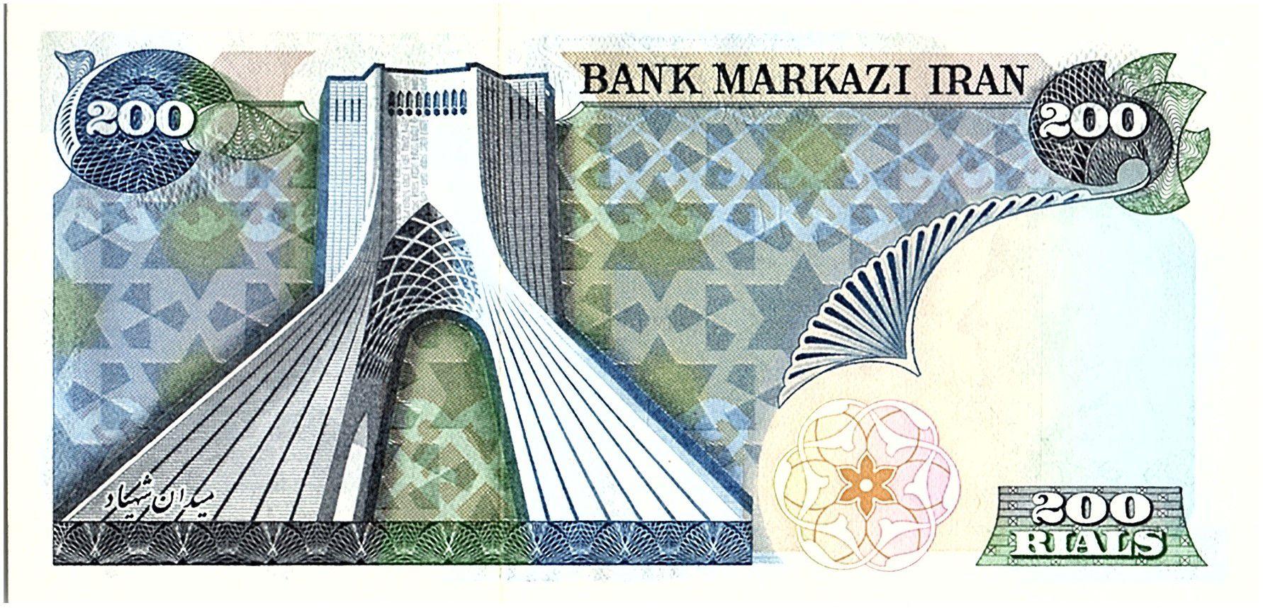Iran 200 Rials , Mohammad Reza Pahlavi - 19(74-79) P.103 a