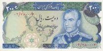 Iran 200 Rials 1979- Shah Pahlavi