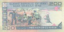 Iran 200 Rials Mosquée - Fermiers, tracteur