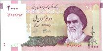 Iran 2000 Rials Khomeini - Mecca - 2005