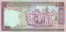 Iran 2000 Rials Révolutionnaires  - La Mecque 1986