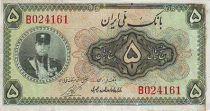 Iran 5 Rials Reza