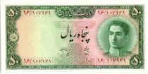 Iran 50  Rials , Mohammad Reza Pahlavi - 1948 -  P.49