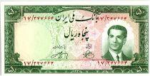 Iran 50  Rials , Mohammad Reza Pahlavi - 1951 -  P.56
