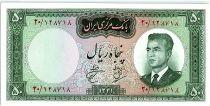 Iran 50  Rials , Mohammad Reza Pahlavi - 1962 -  P.73 b